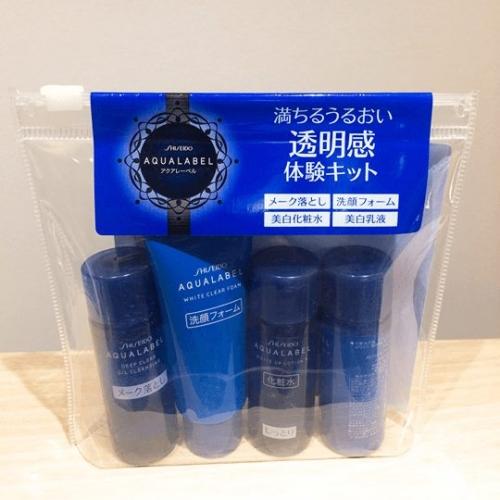 Bộ kem dưỡng da MINI SHISEIDO-BLUE nutrifami