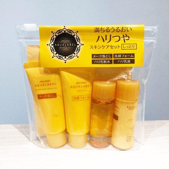 Bộ kem dưỡng da MINI SHISEIDO-yellow